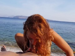 Fuck My Rump Fuck-hole In The Paradise - Unexperienced Teenage Holidays In Greece