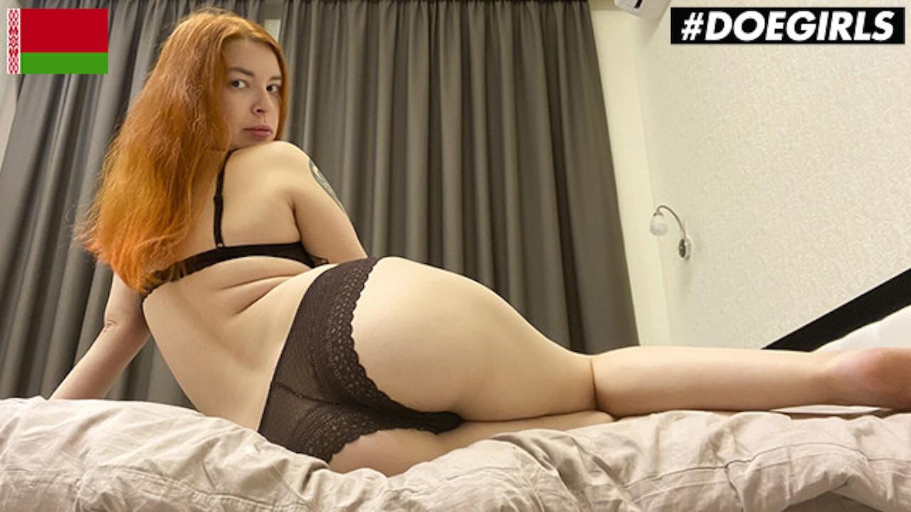 DoeGirls - Kate Utopia Hot Ass Belarusian Redhead Rubs Her Pussy And Mastur ...